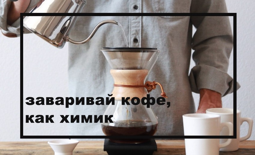 Usual how to make coffee without a coffee maker