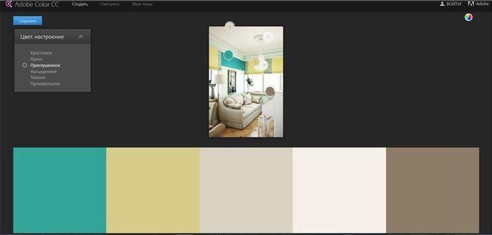 Цветовые схемы интерьеров: создаем и используем – DIY и мастер-классы