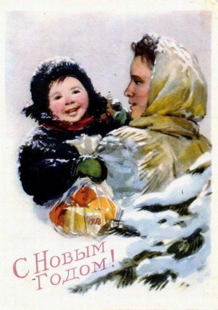 Открытка новый год 1955, днем нептуна