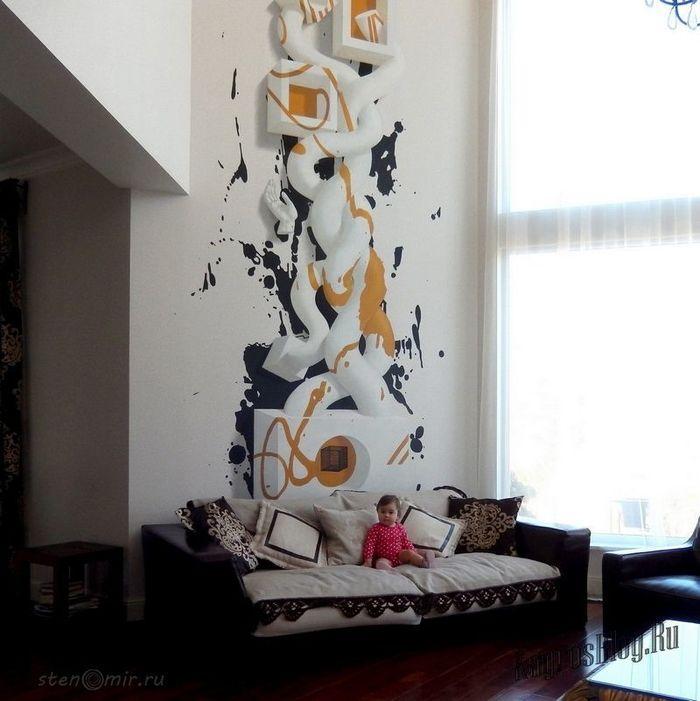 Рисовать на стене рисунки