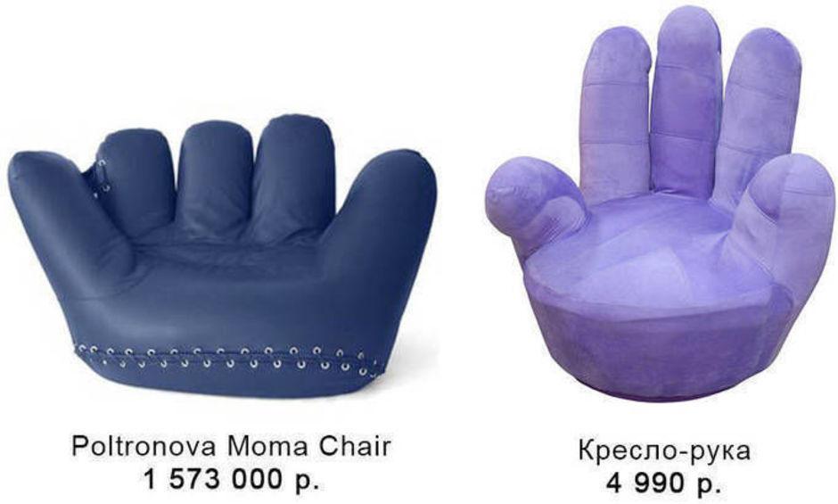 Кресло своими руками цены
