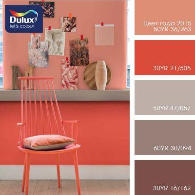 какие цвета сочетаются с розовым в интерьере